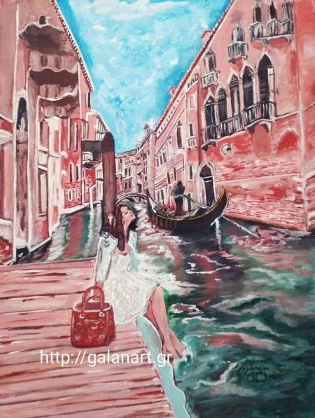 Εκείνο το απόγευμα στην Βενετία!
